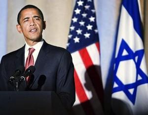 US Israeli relations